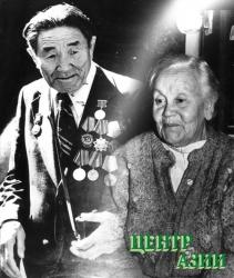 Мария Черноусова-Сарыг-оол: Сарыг-оол дал мне вторую жизнь