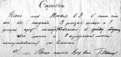 Александр Юневич: Я ощущаю: он очень сильный, этот зов предков
