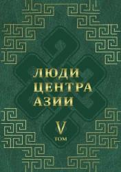 Книги судеб: пятый том «Люди Центра Азии» пятого мая подписан в печать и отправлен в типографию «Журналист»
