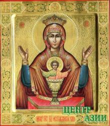 Первый крестный ход по Кызылу с иконой «Неупиваемая Чаша» – обращение к Богу для излечения от алкоголизма