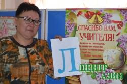 Анжелика Доржу: Каждый порядочный российский человек должен прочитать «Лето Господне» Ивана Шмелёва