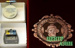 Награды к Дню России: заслуженные звания и орден «Буян-Бадыргы»