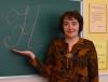 Наталья Белышева, учитель русского языка и литературы лицея №15 Кызыла: «Нам не нужны заменители из английского».