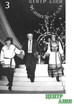 Кроссворд № 20 исторического марафона кроссвордов «Люди Центра Азии».К двойному юбилею 2014 года: столетию единения России и Тувы, столетию Кызыла.