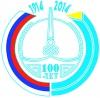 Двадцать из тридцати кроссвордов исторического марафона «Люди Центра Азии» разгадано: анализ успехов участников и ответы на кроссворд № 20.