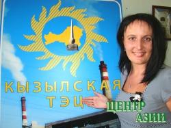 Елена Цыганенко, пресс-секретарь ОАО «Кызылская ТЭЦ»: «За родной язык очень обидно».