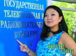 Оюма Кошкендей, телеведущая: «Благодаря родителям с детства хорошо владею и русским, и тувинским языками».