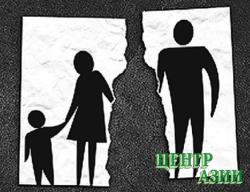 Крик души невестки Чаа-Хольского района: алкоголь разрушает мужа и нашу семью