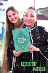 Книги судеб «Люди Центра Азии» – история Тувы в лицах