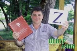 Виталий Кузнецов, заместитель директора ГТРК «Тыва»: «Русский – это язык множественных исключений».