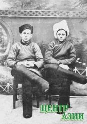 Надежда Глазкова: Салик Христофора Скобеева