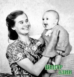 Первая учительница Лидия Сыч