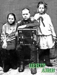 Василий Безъязыков. Раненый орёл