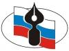 Тувинское отделение Союза журналистов России проводит учёт действующих членов профессионального союза
