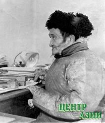 """Ульяна АРАКЧАА-ВЕЛИЧКО: """"ПРЕОДОЛЕВАТЬ ТРУДНОСТИ МЕНЯ НАУЧИЛИ СКАЗКИ ДЕДА"""""""