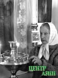 Валентина Михайловна Жигарина (Филимонова) ставит свечку в Кызыльской Свято-Троицкой церкви. 2005 год.