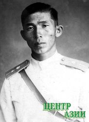 Младший лейтенант-кавалерист Красный. 1944 год.