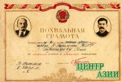 Георгий Абросимов. Быть со всеми