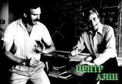 Ральф Лейтон и Ричард Фейнман (справа). Конец 70-х годов ХХ века. Калифорния. США.