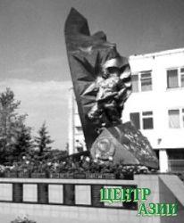 Памятник павшим десантникам. 106 гвардейская воздушно-десантная Краснознаменная Ордена Кутузова второй степени дивизия. г. Наро-Фоминск.
