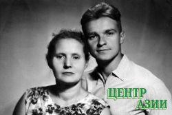 Юрий и Валентина в первый год семейной жизни. г.Туран, 1960 год.