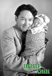 «У меня – дочь!» 1961 год
