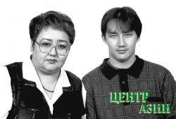Дочь поэта Елена Сергеевна Глушакова и внук Евгений Владимирович Глушаков. 2003 год