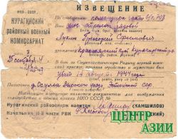 Георгий Лукин. Трижды живой