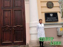 Арыш-оол Балган. Больница с именем врача