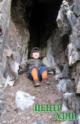 Мария Галацевич. Пещера Синей Птицы