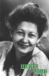 Людмила Костюкова. Дорога к людям