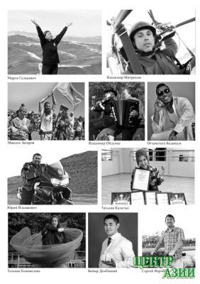 Шесть томов судеб многоликой Тувы для Вечности: шестой том книги «Люди Центра Азии» отправился к читателям