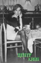 Ольга Иванова (Бервенова). Я каждую ночь летаю
